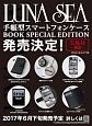 LUNA SEA 手帳型スマートフォンケースBOOK SPECIAL EDITION