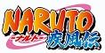 NARUTO-ナルト- 疾風伝 木ノ葉秘伝 祝言日和 1