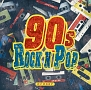 90s Rock n Pop -Hyped Up Official Mix-
