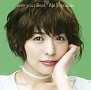 love your Best(DVD付)