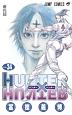 HUNTER×HUNTER(34)