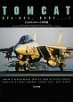 F-14トムキャット写真集 BYE-BYE,BABY...!