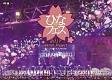 Hello! Project ひなフェス 2017 <モーニング娘。'17 プレミアム>