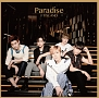 Paradise(通常盤)