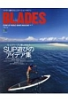 BLADES STAND UP PADDLE BOARD MAG(10)