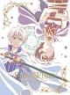 赤髪の白雪姫 vol.8(通常版)