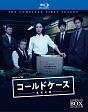 連続ドラマW コールドケース ~真実の扉~ ブルーレイ コンプリート・ボックス