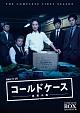 連続ドラマW コールドケース ~真実の扉~ DVD コンプリート・ボックス