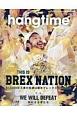 hangtime 日本のバスケットボールを追いかける新雑誌(4)