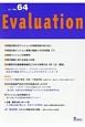 Evaluation (64)
