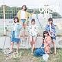 夏休みのBABY(通常盤)