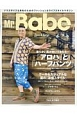 Mr.Babe Magazine (4)