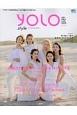 YOLO.Style アクティブ女子のトレーニング&ライフスタイル(2)