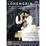 ワーグナー:歌劇《ローエングリン》
