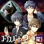 ドラマCD コープスパーティー2 DEAD PATIENT VOL.2