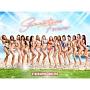 Summertime Forever(DVD付)