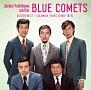 ゴールデン☆ベスト ジャッキー吉川とブルー・コメッツ コロムビア・イヤーズ(1966~1972)