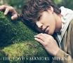 THE LOVE(DVD付)