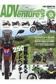 ADVenture's 2017 アドベンチャーバイク購入ガイド