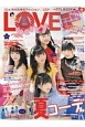 LOVE berry JC→JKのためのファッション・コスメ・ヘアアレB(8)