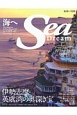 Sea Dream 海へ(25)