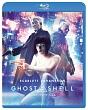 『ゴースト・イン・ザ・シェル』&『GHOST IN THE SHELL/攻殻機動隊』ブルーレイツインパック+ボーナスブルーレイセット<数量限定生産>