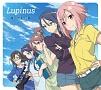 Lupinus(豪華盤)(BD付)