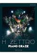 ピアノトリオスコア PIANO CRAZE/H ZETTRIO