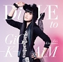 DiVE to GiG -K- AiM(DVD付)