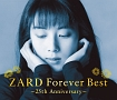 ZARD Forever Best〜25th Anniversary〜(盛夏バージョン)