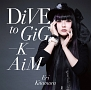 DiVE to GiG -K- AiM(通常盤)