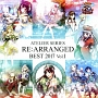 ATELIER SERIES RE:ARRANGED BEST 2017 VOL.1