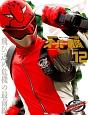 スーパー戦隊 Official Mook 21世紀 特命戦隊ゴーバスターズ (12)