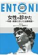 ENTONI 2017.6 Monthly Book(207)