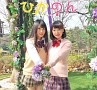 スマイル・インビテーション(DVD付)
