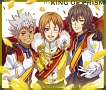 劇場版 KING OF PRISM -PRIDE the HERO- Song & Soundtrack