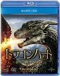 ドラゴンハート ~新章:戦士の誕生~ ブルーレイ+DVDセット