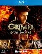 GRIMM/グリム シーズン5 ブルーレイBOX