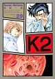 K2(29)
