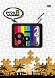 「8P channel 2」 Vol.1