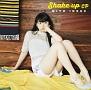 Shake up EP(DVD付)
