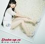 Shake up EP(通常盤)