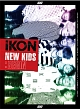 NEW KIDS:BEGIN(DVD付)