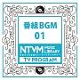 日本テレビ音楽 ミュージックライブラリー ~番組 BGM 01