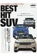 BEST HIT SUV