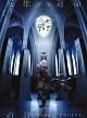 英雄 運命の詩(DVD付)