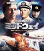 ミッドウェイ -海戦75周年アニバーサリー特別版-