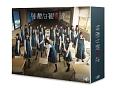 残酷な観客達 スペシャル版 Blu-ray BOX