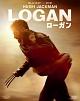 LOGAN/ローガン ブルーレイ&DVD