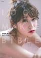 NMB48 吉田朱里ビューティーフォトブック IDOL MAKE BIBLE@アカリン